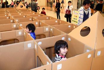 小スペースから大スペースまで対応できる子供の遊び場として大人気!