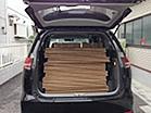 ダンボール迷路50個でしたら、ワンボックスの自動車※エスティマで1回で積めて移動することが可能。